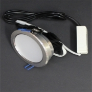 15W LED Silver Ceiling Light Kit